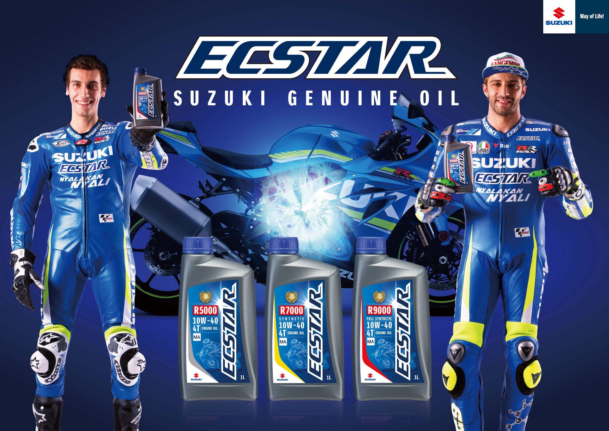 Suzuki lanceert eigen Ecstar-motorolie