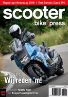 Scooter&bikexpress #134 (juli 2018)